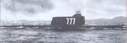 Портвейн-777