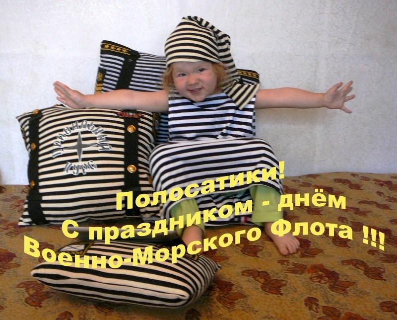 """Сажаев"""