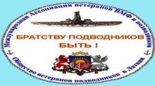 """Логотип"
