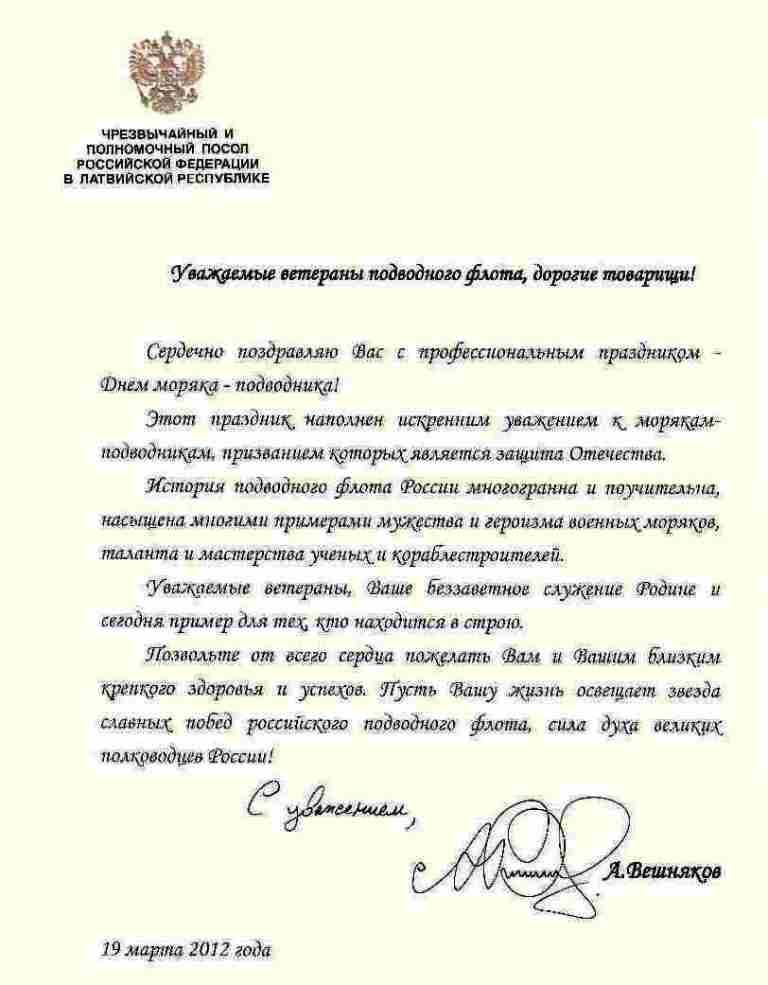 """""""Вешняков"""""""