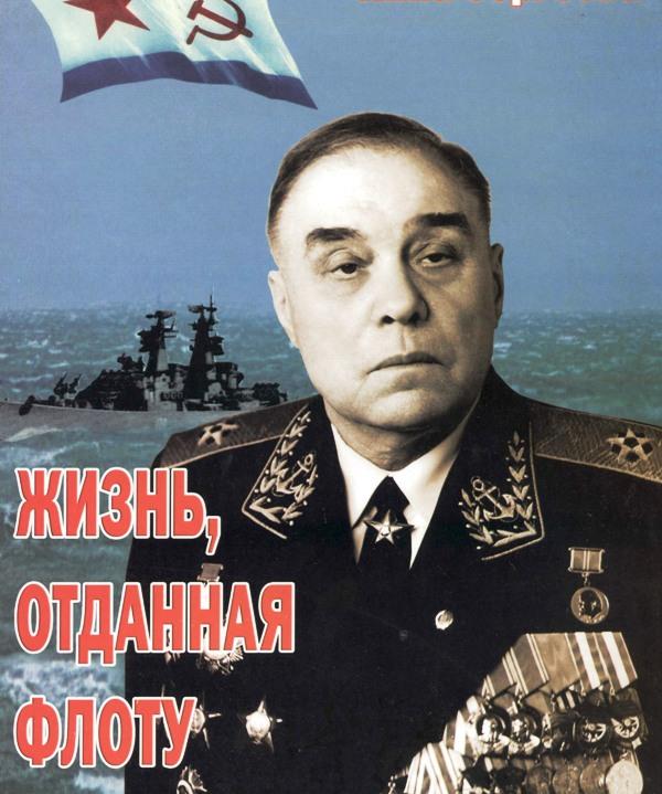 """""""Сергеев"""""""