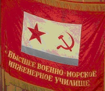 """""""Знамя"""