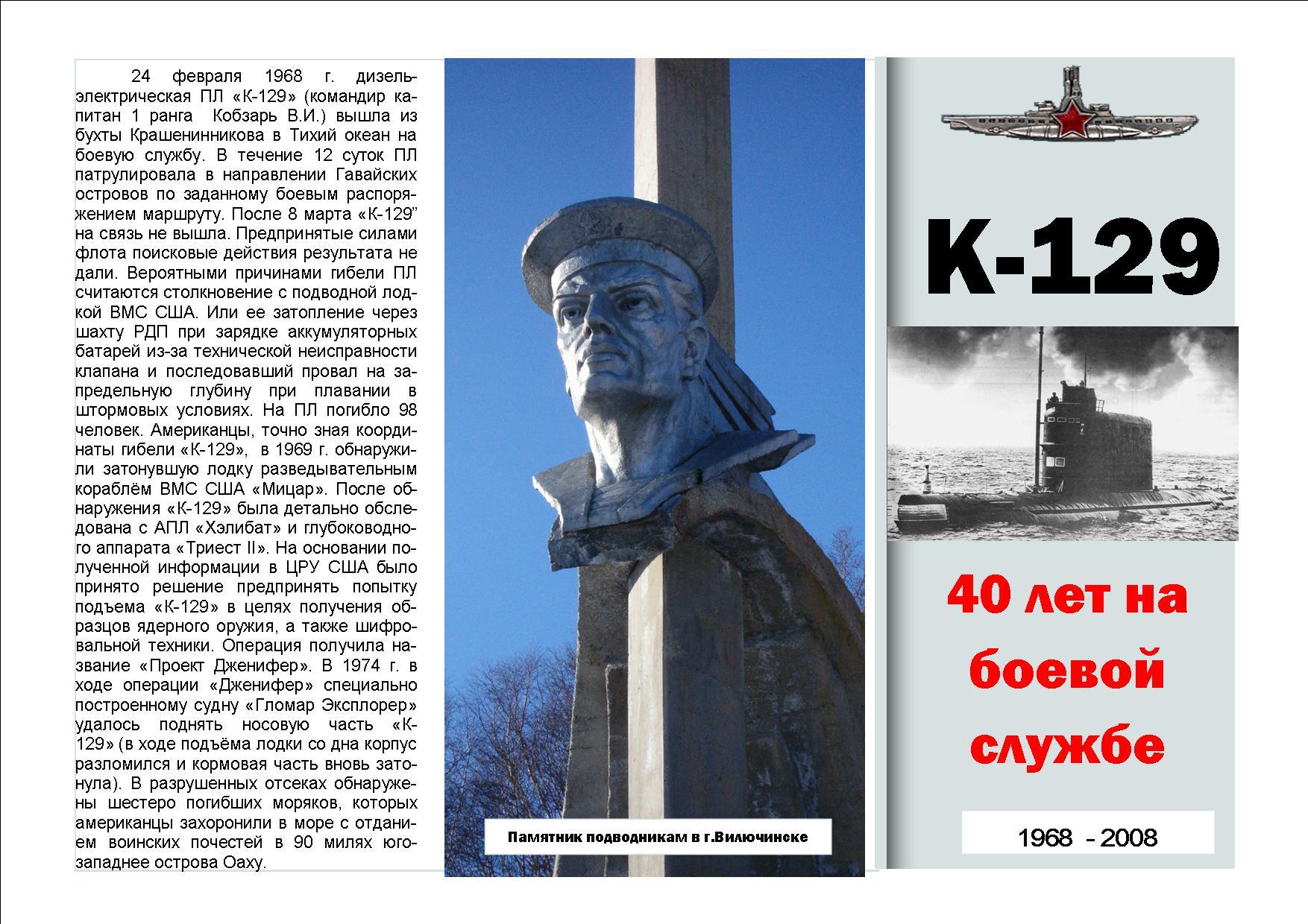 K_129_2.jpg