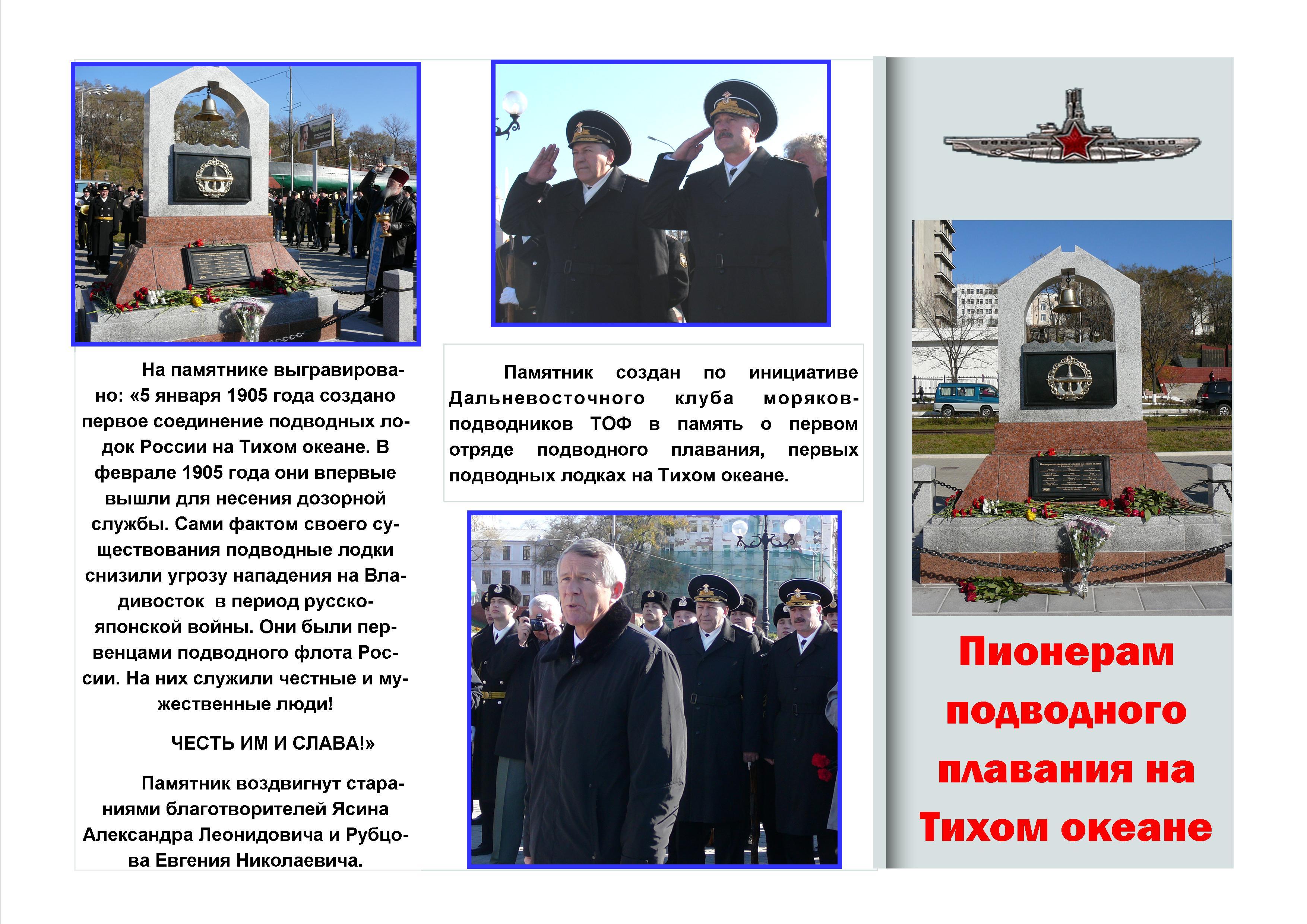 """""""Памятник"""""""