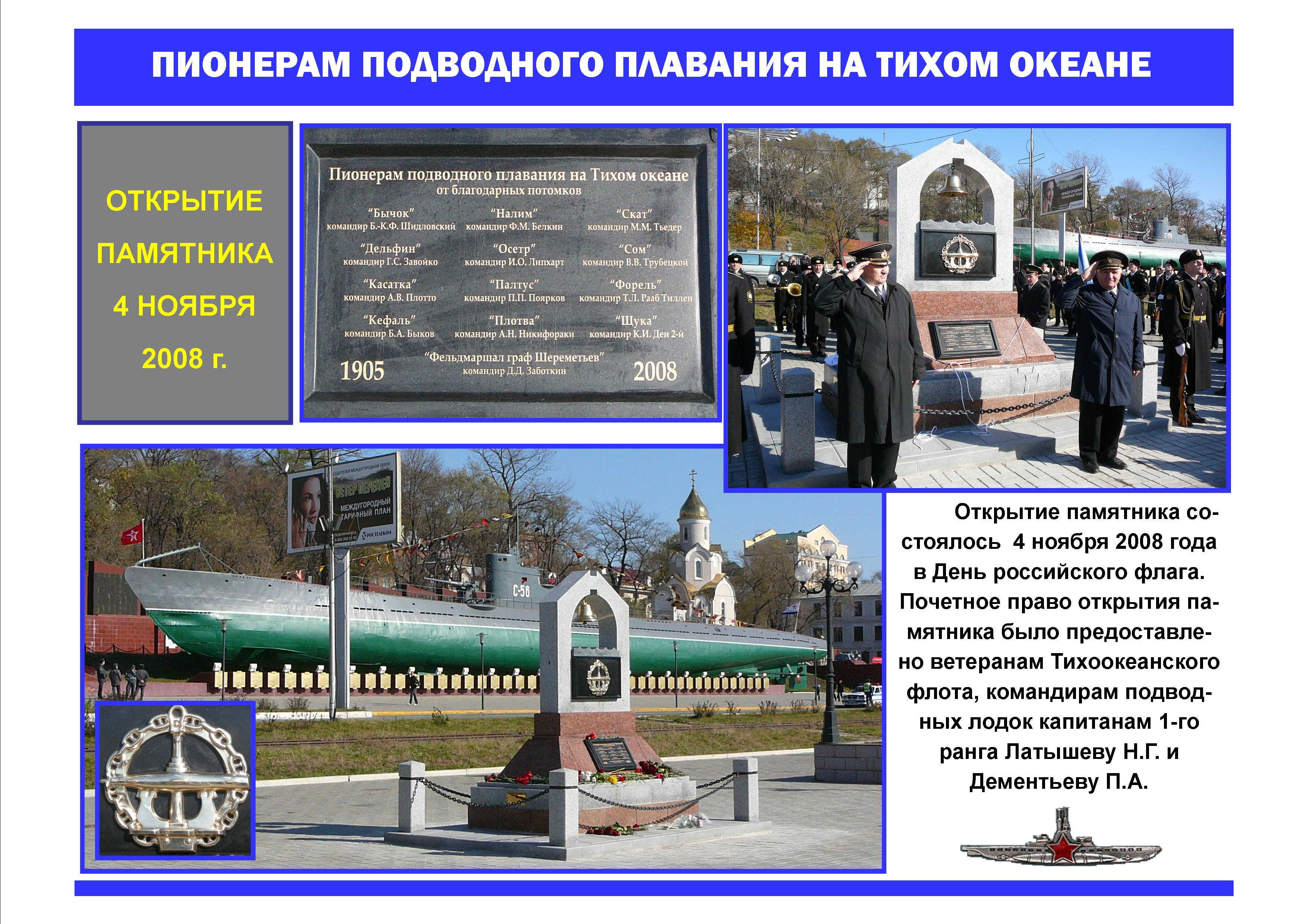 """""""Памятник_1"""""""