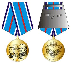 """""""Медаль"""